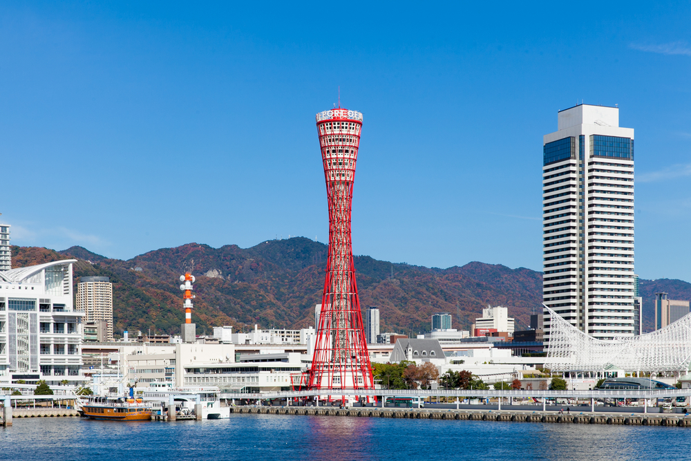 Image of Kobe Port Tower.jpg